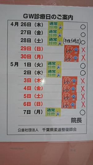 Dsc_7629