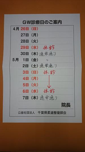 Dsc_5269
