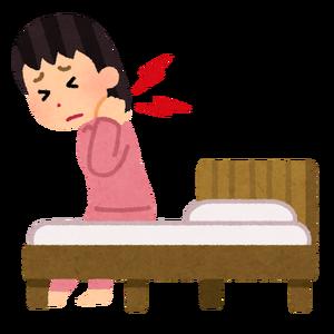Sleep_nechigae_2